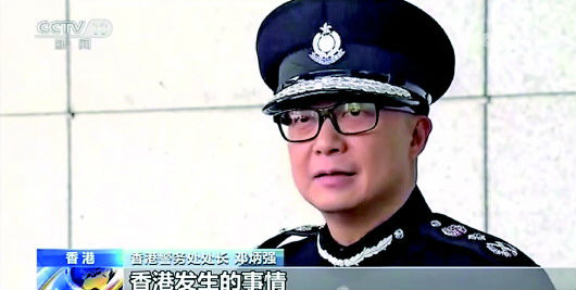 """香港警队迎来新""""一哥"""" 服务警队超30年"""