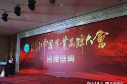 145.05亿元!烟台苹果连续12年蝉联中国果业第一品牌